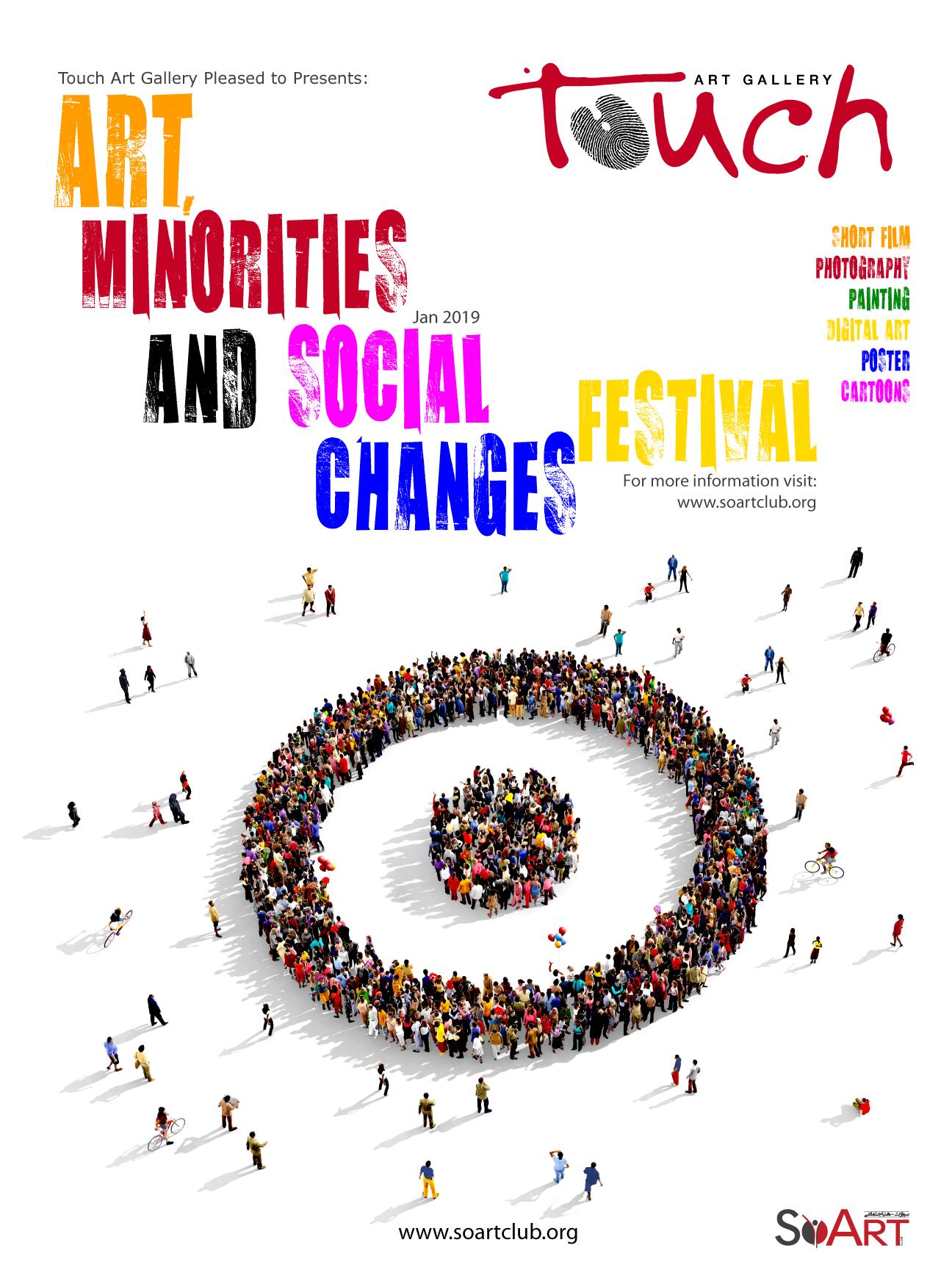 Festival-Poster-en-2