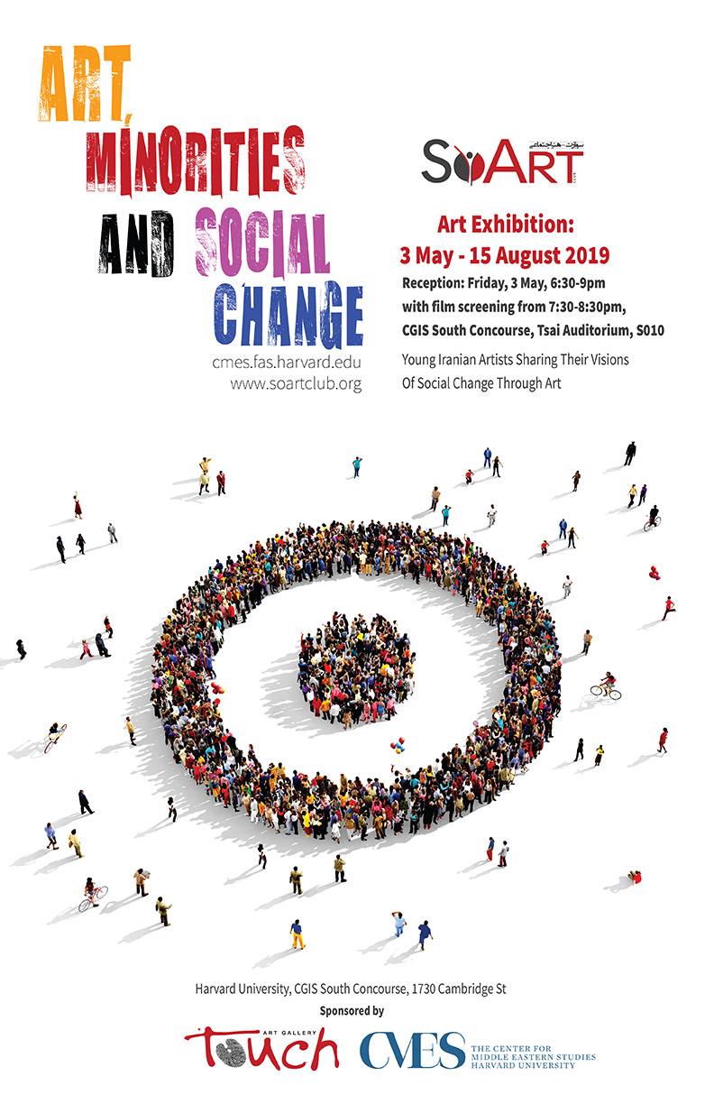 Art, Minorities and Social Change Exhibition at Harvard